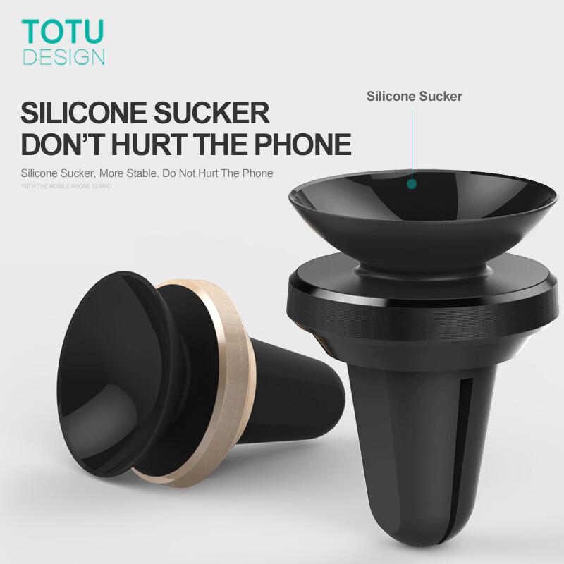 Держатель-присоска Totu Design Torch Suction Cup Car Mount
