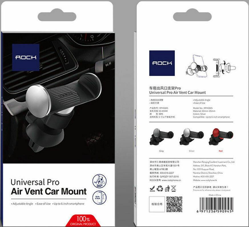 Автомобильный держатель Rock Universal Air Vent Car Mount Pro