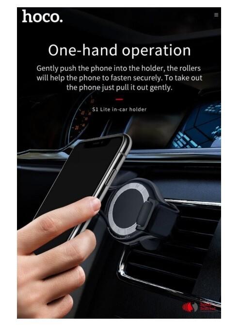 Автомобильный держатель HOCO S1 Lite in-car holder
