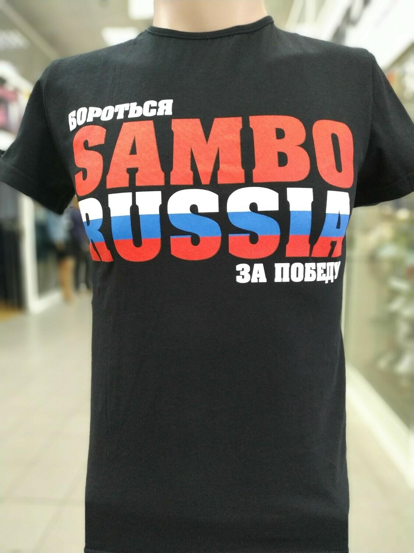 ФУТБОЛКА SAMBO RUSSIA чёрная
