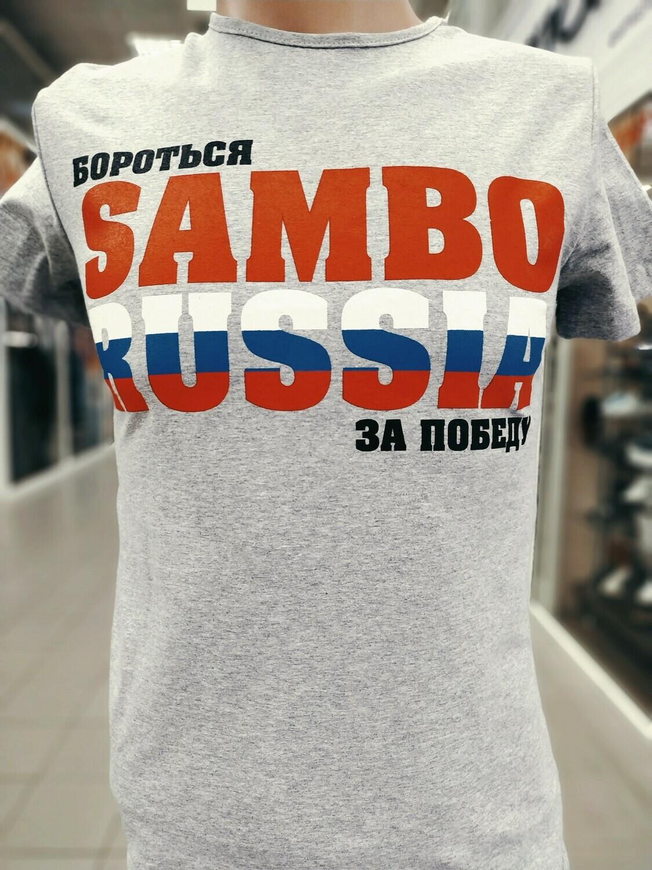 ФУТБОЛКА SAMBO RUSSIA за победу серая