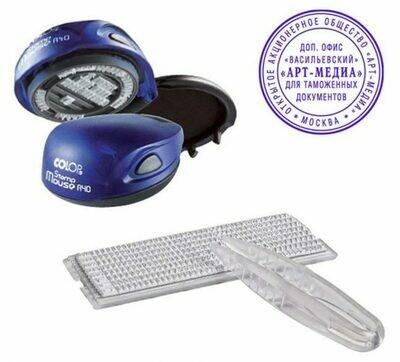 Печать самонаборная Colop Stamp Mouse R40/1 SET карманная, диаметр 40 мм, 1 круг, касса букв и символов