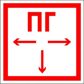Наклейка Пожарный гидрант