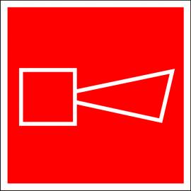 Наклейка Звуковой оповещатель пожарной тревоги