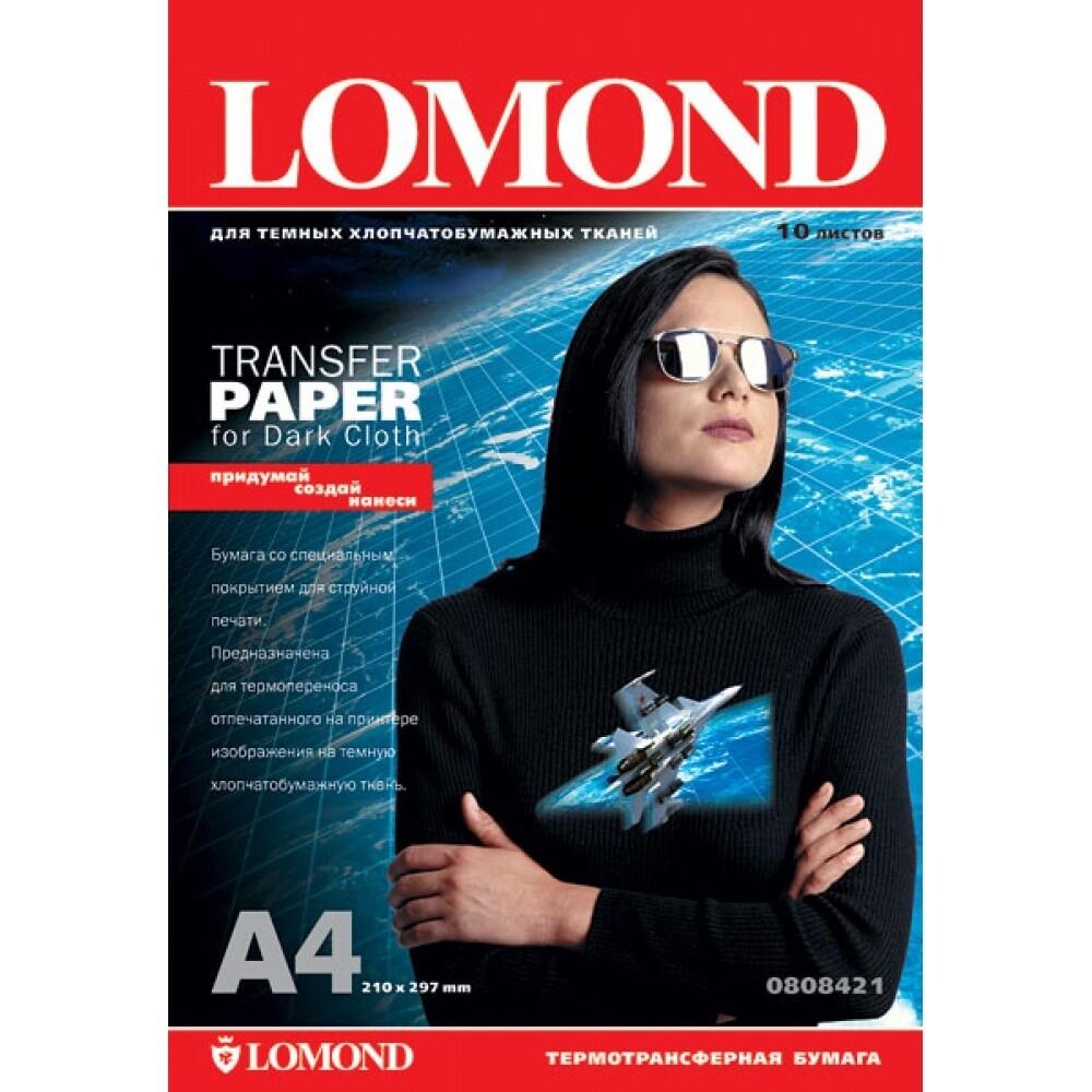 Термотрансферная бумага для темных тканей, A4, 140 г/м2, 50 листов, для струйной печати. Lomond 0808425
