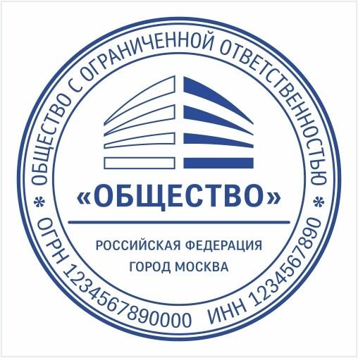 Печати с логотипом