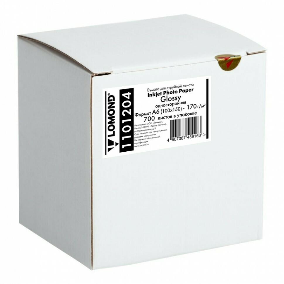 Глянцевая односторонняя фотобумага, 230 г/м2, 10х15,  500 листов Lomond 0102082