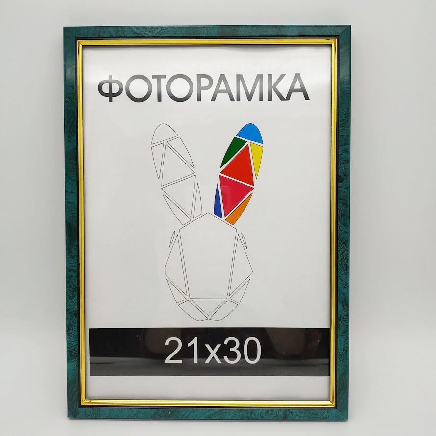 Рамка Inspire Lila 21x30 см цвет зеленый+золото