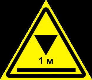 Наклейка  Осторожно, низкий потолок