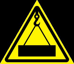 Наклейка Осторожно, работает кран
