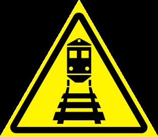 Наклейка Берегись поезда