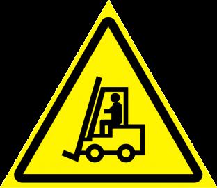 Наклейка Внимание, автопогрузчик