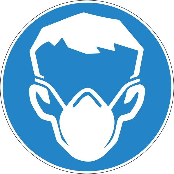 Наклейка Медицинская маска