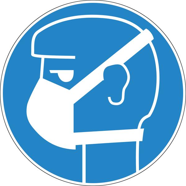 Наклейка Маска