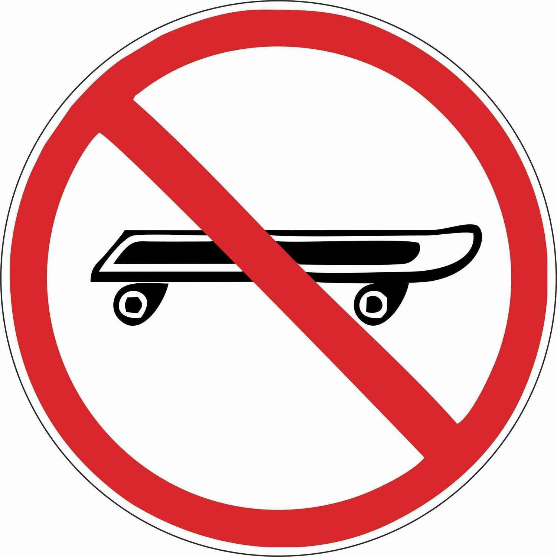 Наклейка Вход со скейтбордами запрещен