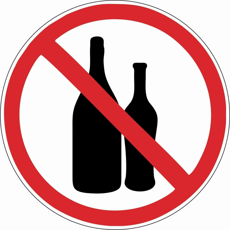 Наклейка Вход со спиртными напитками запрещен