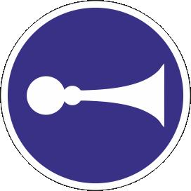 Наклейка Подавать сигнал перед пуском механизма