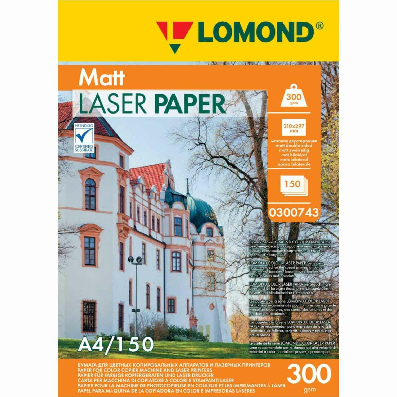 Матовая бумага -  Lomond CLC Matt - 300 г/м2, A4, 150листов для лазерной печати 0300743