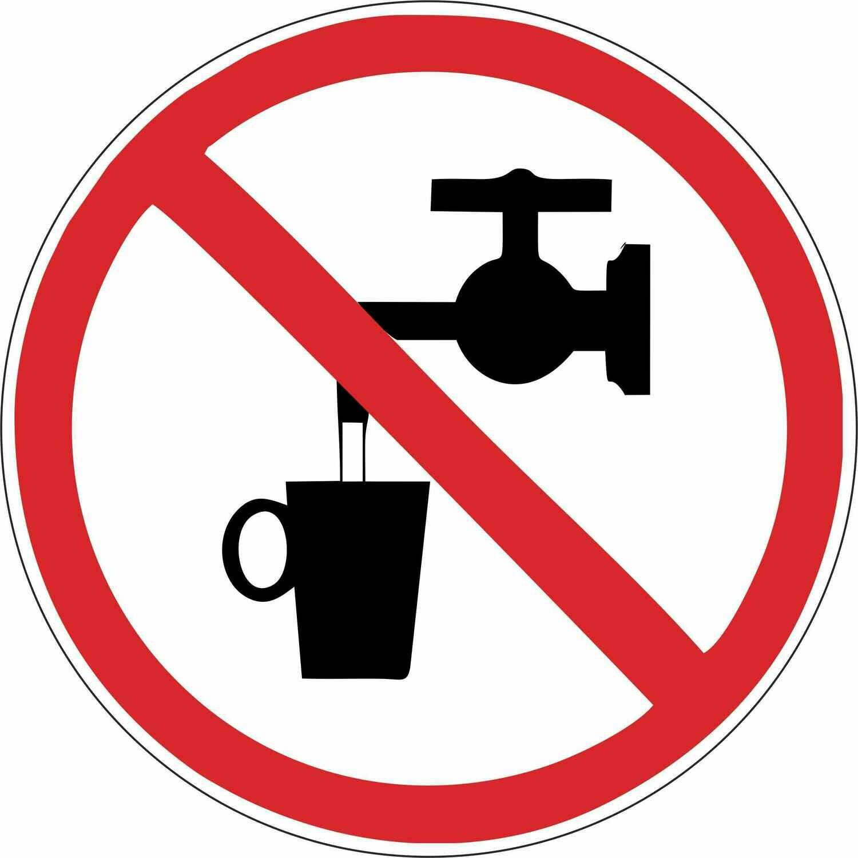 Наклейка Запрещается использовать в качестве питьевой воды