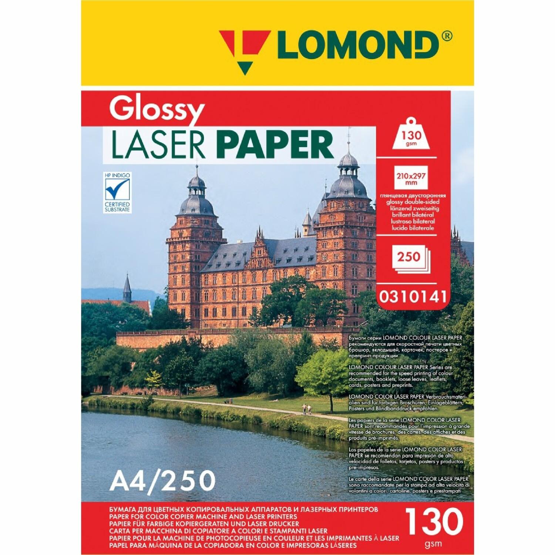 Глянцевая бумага -Lomond CLC Glossy -  130 г/м2, A4, 250 листов для лазерной печати 031014