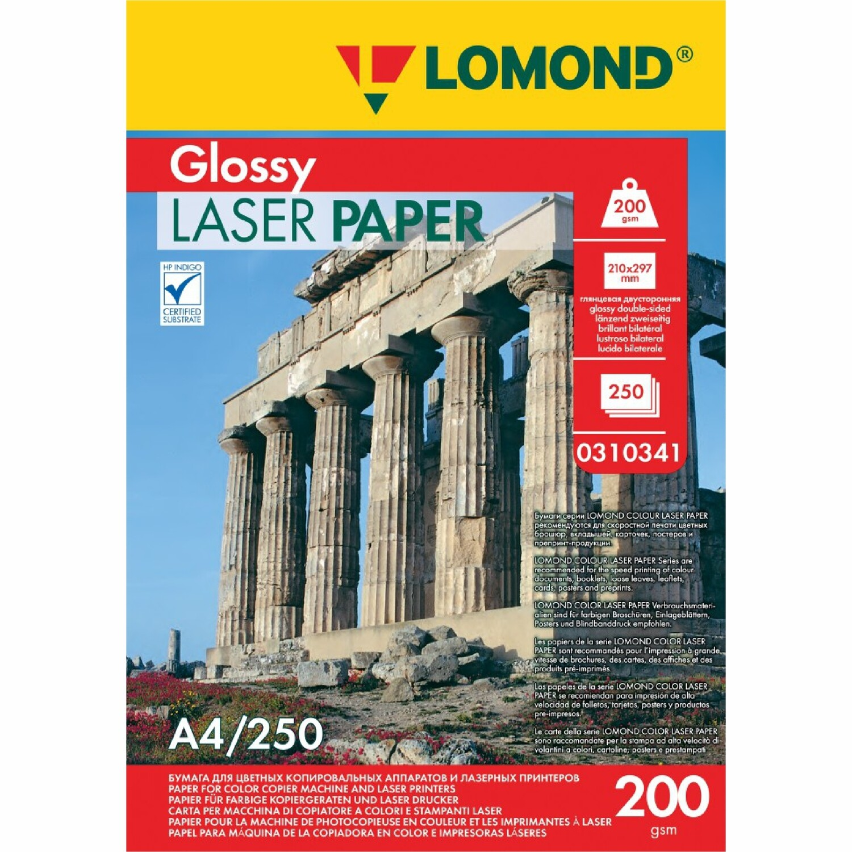 Глянцевая бумага -  Lomond CLC Glossy - 200 г/м2, A4, 250 листов для лазерной печати 0310341