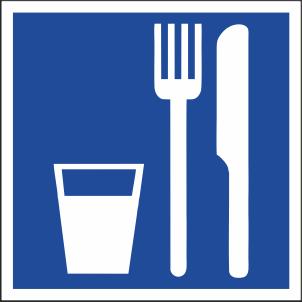 Наклейка Пункт (место) приема пищи