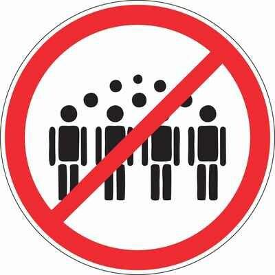 Наклейка Избегайте людных мест