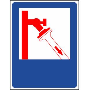 Наклейка Пожарный кран