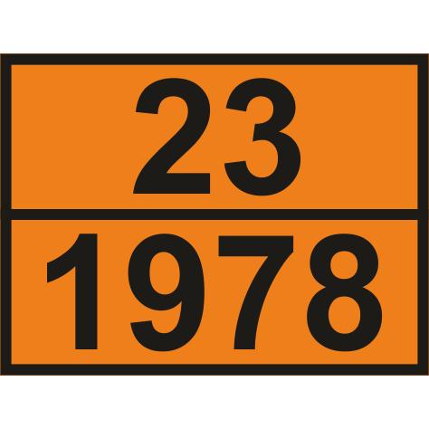 Наклейка Пропан