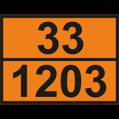 Наклейка Бензин