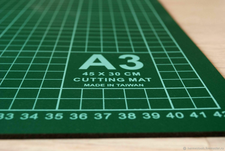 "Мат для резки 45x30см ""Gamma"" DK-003"