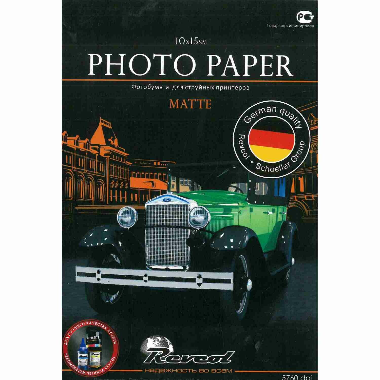 Фотобумага Revcol Матовая односторонняя, 220 г/м2, 10х15, 100 листов