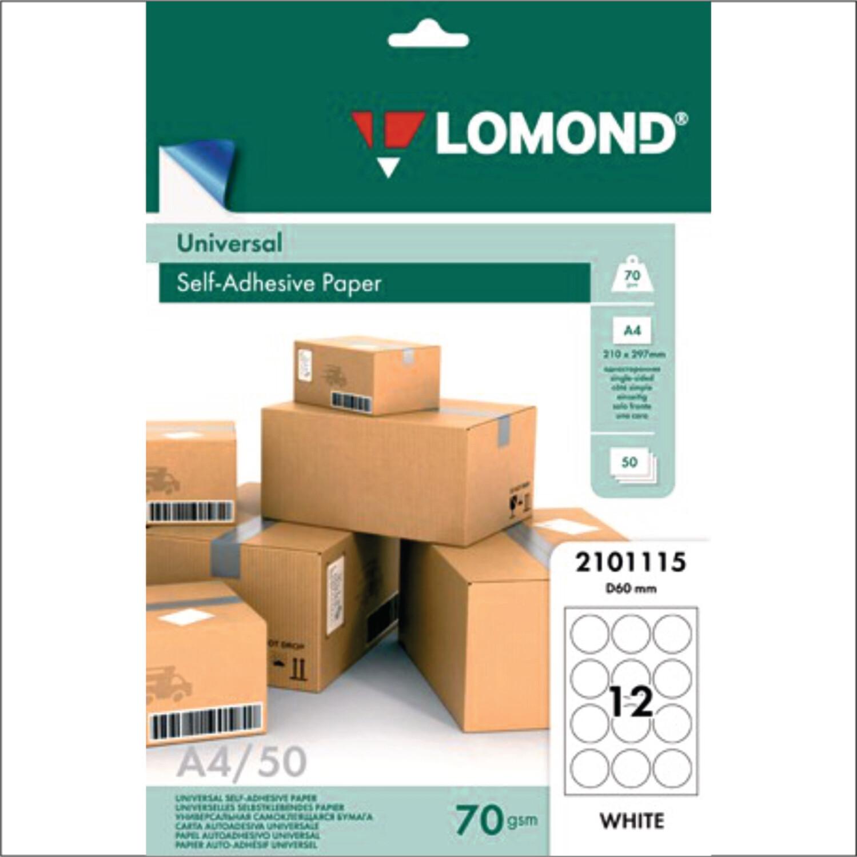 70 г/м2, 12 делений (D - 60мм) самоклеющаяся бумага круглая, А4, 50 листов, Lomond 2101115