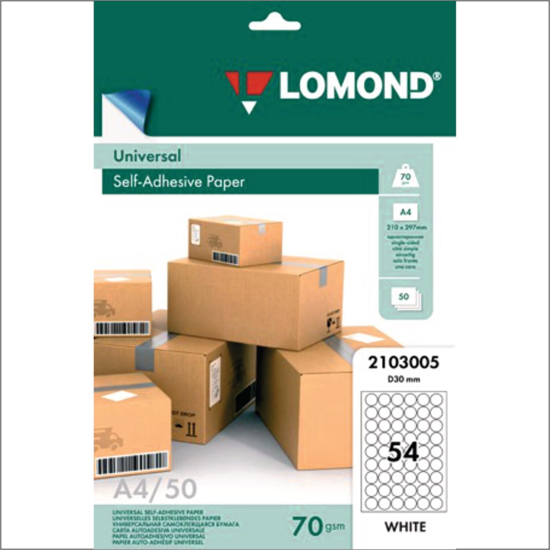 70 г/м2, 54 деления (D - 30мм) самоклеющаяся бумага круглая, А4, 50 листов, Lomond 2103005