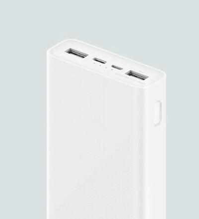 Внешний аккумулятор Xiaomi 20000 mAh