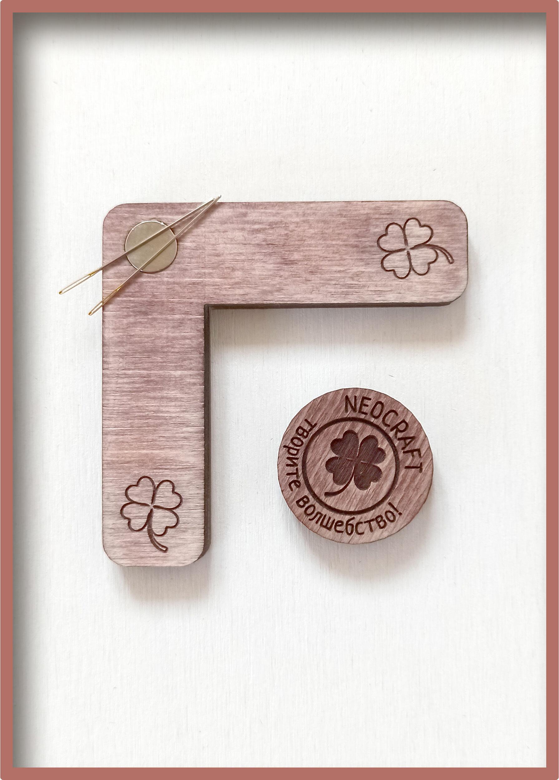 Позиционер для вышивки с магнитом (цвет Мокко) ДИ-05/03
