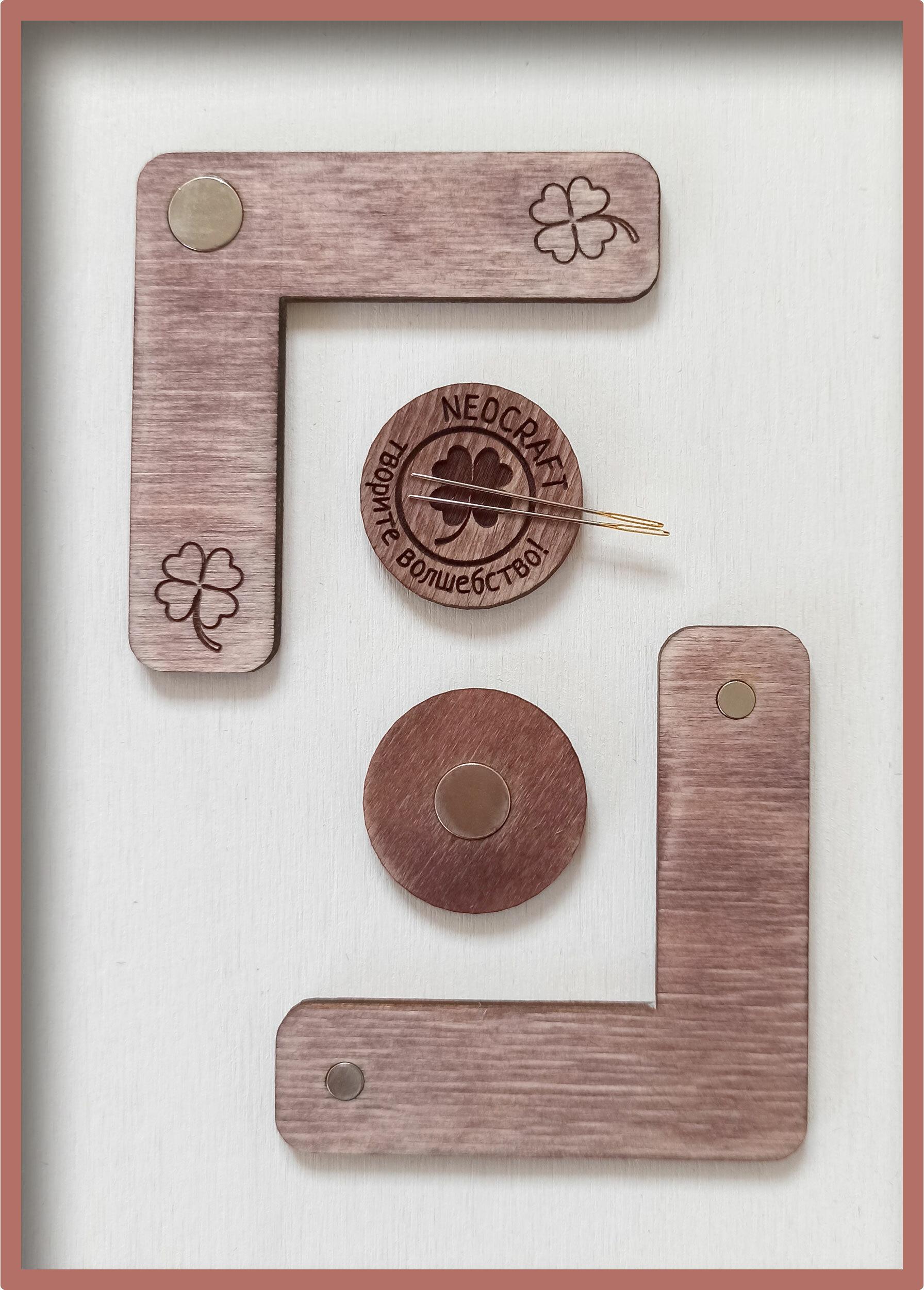 Позиционер для вышивки с магнитом (цвет Мокко)