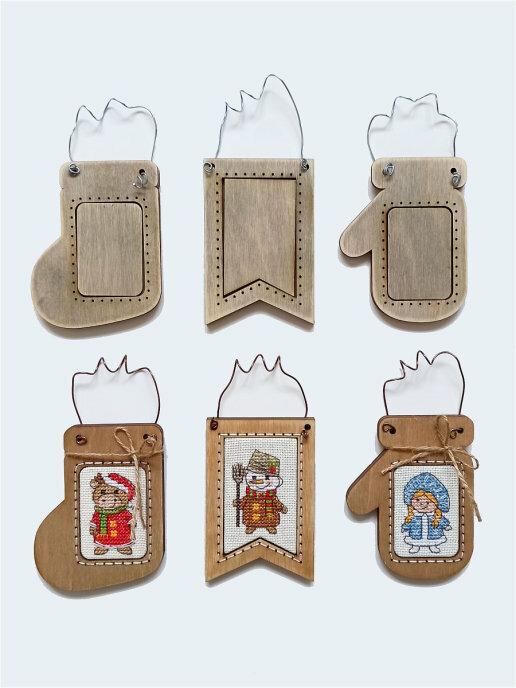 """Рамки для оформления вышивки """"Новогоднее трио"""" (цвет Туман)"""