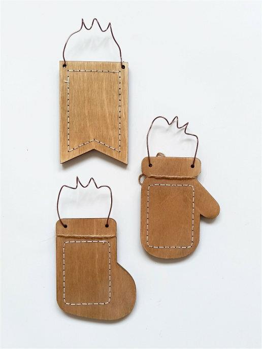 """Рамки для оформления вышивки """"Новогоднее трио"""" (цвет Орех)"""