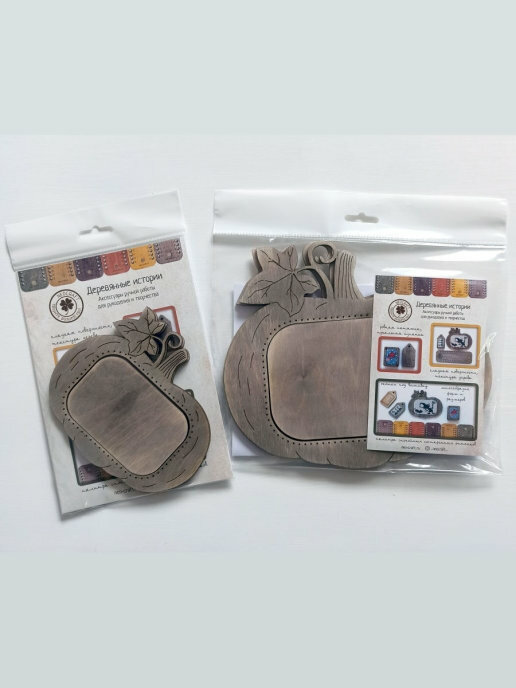 Рамка для вышивки Тыква (цвет Туман)