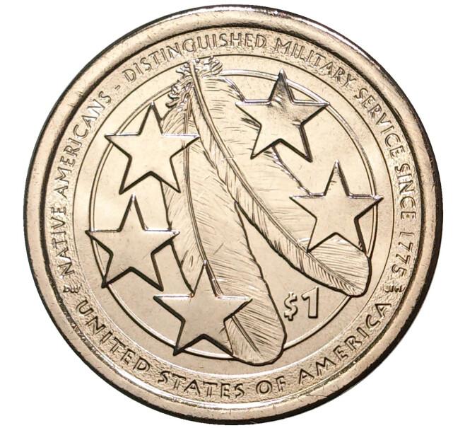 США 1 доллар, 2021 год. Коренные американцы