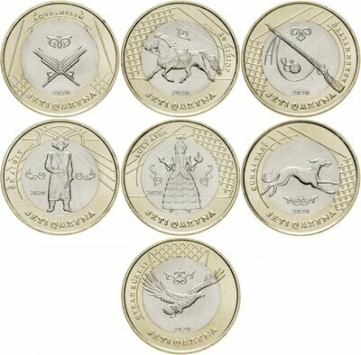 Казахстан Набор монет 100 тенге Казахстана 2020 г. Сокровища степи 7 шт.