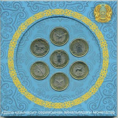 Буклет с набором монет 100 тенге Казахстана 2020 г. Сокровища степи 7 шт.