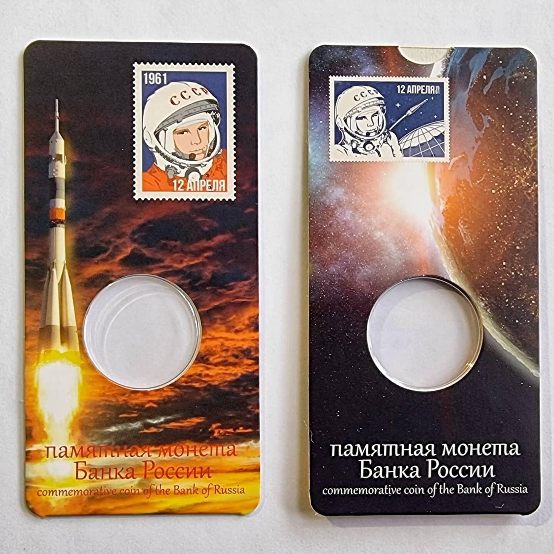 Миниоткрытка для монеты 25 рублей Космос (блистер)