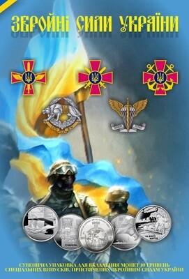 Капсульный альбом для монет 10 гривен ВСУ
