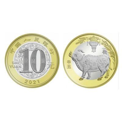 10 юаней Китая 2021 г. год Быка