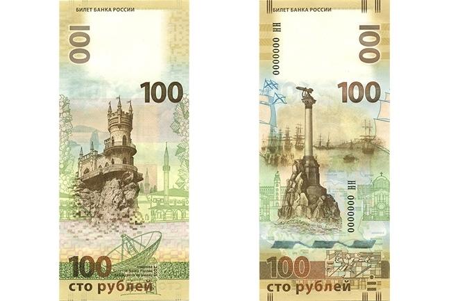100 рублей Крым серия КС