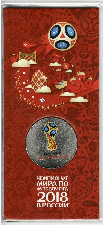 25 рублей 2018 года Футбол -1 цветная