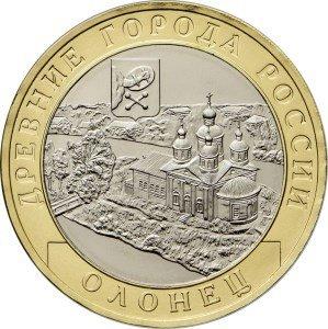 Олонец. Россия 10 рублей, 2017 год.