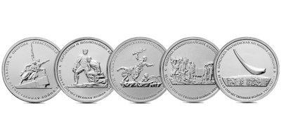 Комплект монет 5 рублей 2015 70-летие Победы в ВОВ-Крым (5шт)